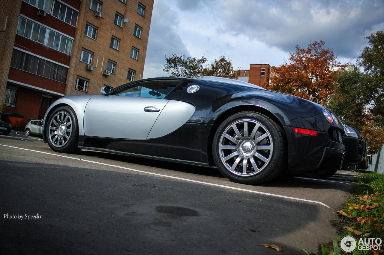 2012 bugatti veyron 164 - photo #7