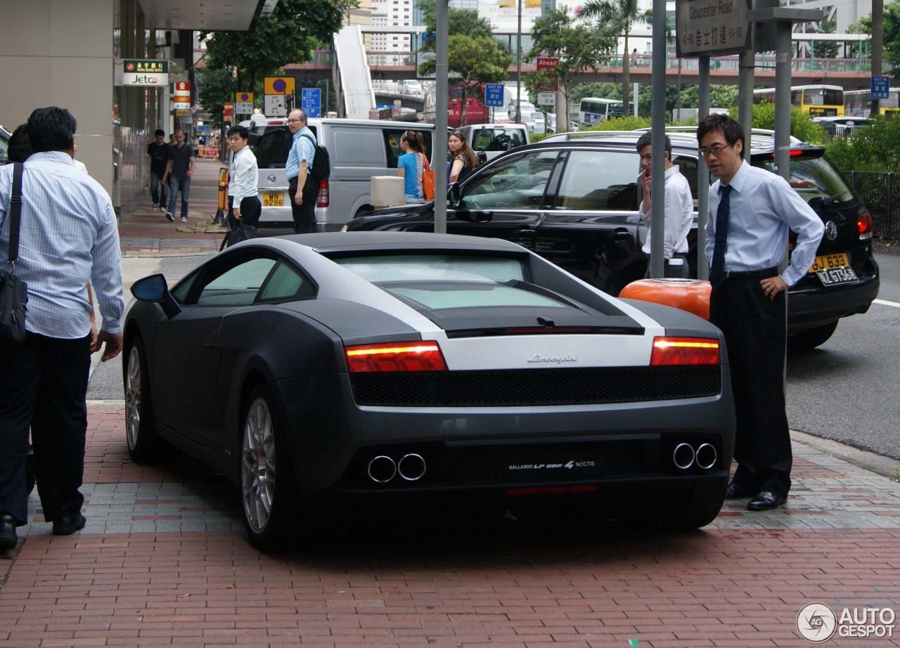 Lamborghini Gallardo LP560-4 Noctis 1
